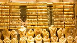اسعار الذهب في اقليم كوردستان