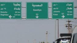 من ديالى إلى بغداد وكوردستان: نريد سنجار ثانية
