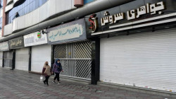 Iran declares state of emergency