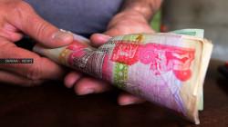 إنخفاض اسعار صرف الدولار في بغداد وارتفاعها في إقليم كوردستان