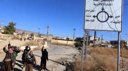 قوات الأمن تدخل حالة التأهب في سنجار