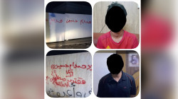 القبض على مروجين للطائفية و ممجدين لصدام حسين في بغداد