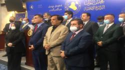 اختلال نصاب البرلمان بعد تمرير مقترح بشأن الدوائر الانتخابية