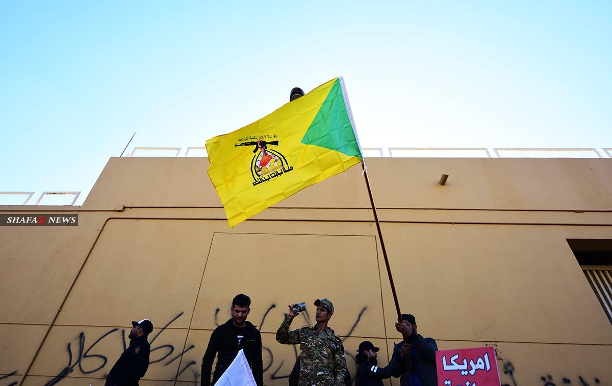 """كتائب حزب الله تهدد بقطع أذني الكاظمي كـ""""الماعز"""": لن تحميه الإطلاعات"""