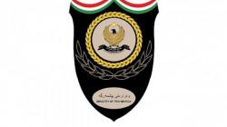 Peshmerga and Defense ministries to start talks today