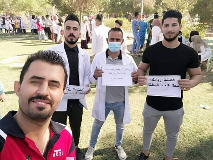 إضراب لكوادر تمريضية في ديالى
