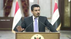"""The """"White Paper"""" represents the future of Iraq"""
