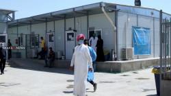 كورونا في العراق..  تماثل 3460 حالة للشفاء مع 2961 إصابة جديدة الثلاثاء