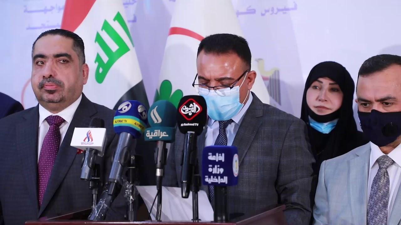 وەزیر تەندروسی: عراق یەکەمە لە رێژەی خاسەوبوینەگان جهان