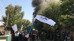 جهات سياسية عراقية تندد بإحراق مقر الديمقراطي الكوردستاني في بغداد