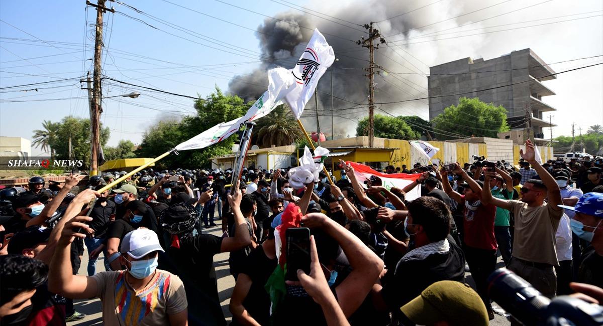 كتلة الاتحاد الوطني تعليقا على حرق العلم الكوردي: فتنة تهدد وحدة العراق