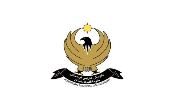 إقليم كوردستان يعطل الدوام الرسمي يوما واحدا الاسبوع المقبل