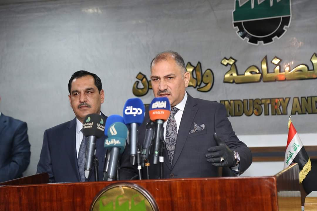 Iraq to produce fuel from tire recycling