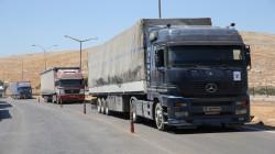 إيران تعلن تصدير بضائع بـ30 مليار دولار لـ5 دول بينها العراق