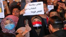 رايتس ووتش تتساءل: متى ستحمي السلطات العراقية الصحفيين؟