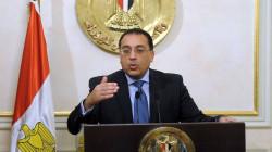 رئيس الوزراء المصري يزور بغداد الاسبوع المقبل