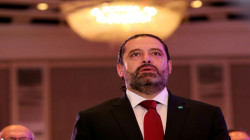 Hariri named as Lebanon's new prime minister