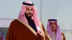 Saudi' Bin Salman is Afraid of Iran