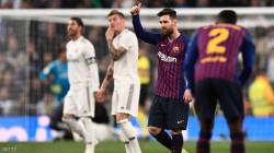 ريال مدريد يتغلب على برشلونة 3-1 في كلاسيكو الأرض.. صور