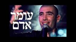 شيوخ إماراتيون يقيمون حفلات لمغن إسرائيلي شهير في دبي .. صور