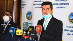 Duhok: administrative changes involve 14 officials