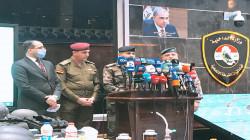 الداخلية تعلن اعتقال 141 متظاهراً بتهمة واحدة