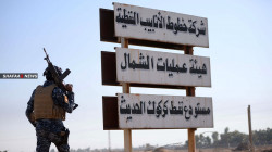 An officer killed in an ISIS attack in Kirkuk