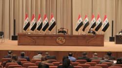 كتلة كوردية تحمل القوى الشيعية مسؤولية تأخر التصويت على الموازنة