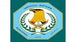 الداخلية العراقية تجري تنقلات بمناصب رفيعة بالوزارة