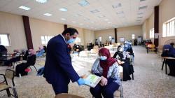 العراق.. تطور بشأن بدء العام الدراسي في زمن كورونا
