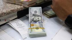 تراجع طفيف للدولار أمام الدينار العراقي