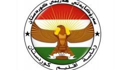 Jamanki attack is a dangerous development, Kurdistan presidency says
