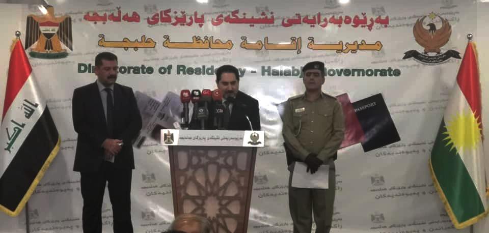إفتتاح دائرة جديدة للإقامة في إقليم كوردستان