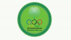 تسمية لجنة ثلاثية لادارة العمل الأولمبي في العراق