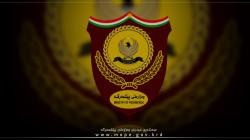 Ministry of Peshmerga: PKK aims to destabilize security in Kurdistan region