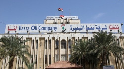Billions of Dinars are waste in Basra Oil Company