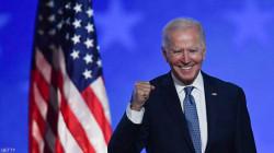 Biden announced the first covid-19 vaccine