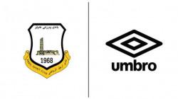 أمبرو البريطانية تجهز نادي أربيل لكرة القدم