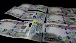 ئارامگردن نرخ خەرج دۆلار لە بەغداد وهەرێم کوردستان