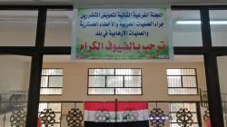 صلاح الدين تدشن فرعاً ثانياً لتعويض ضحايا العنف