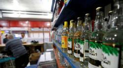 اندلاع حريق بمحل مشروبات كحولية في بغداد بعد تفجيره
