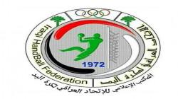 اتحاد اليد العراقي يضع ضوابط المشاركة للموسم الحالي