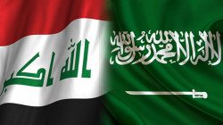 Iraq condemns the attack on the Saudi embassy in La Hague