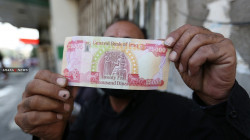 ارتفاع طفيف بأسعار صرف الدولار في بغداد وكوردستان