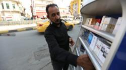 من أربع أفكار.. رؤية اقتصادية امريكية واسعة للعراق تشمل إقليم كوردستان