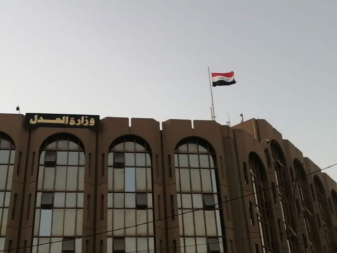 العدل العراقية توضح حقيقة إصدار عفو عن النزلاء المحكومين بدعاوى الارهاب