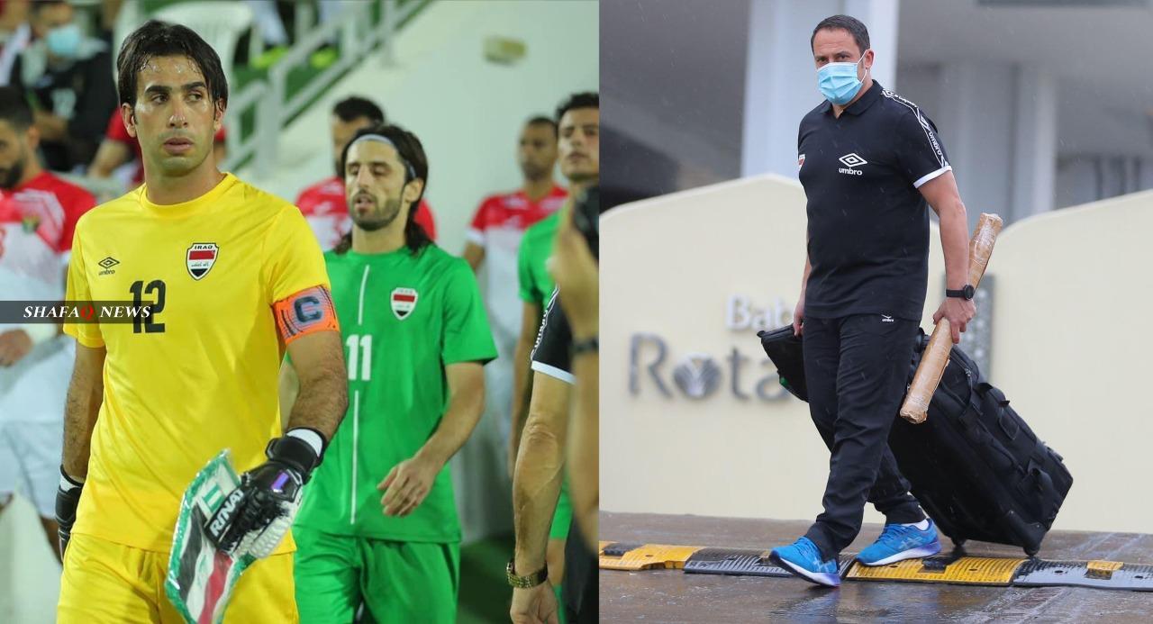فيروس كورونا يمزق شباك المنتخب العراقي لكرة القدم