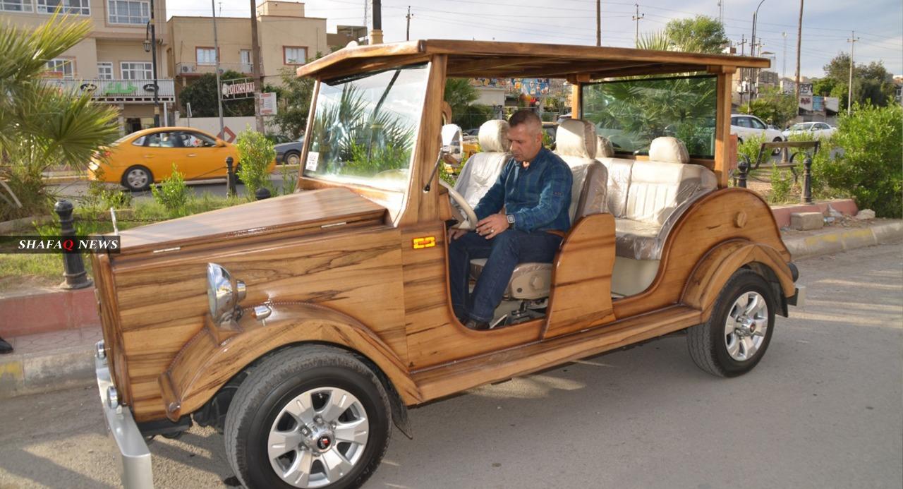 صُنعت في كركوك.. سيارة تضاهي المرسيدس من خشب السليمانية