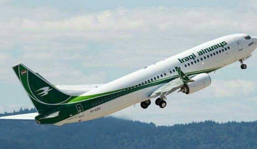 بعروض تنافسية.. الطائر الأخضر يعاود التحليق نحو 5 مدن أوروبية