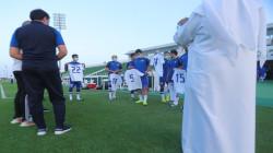المنتخب العراقي ينهي الشوط الأول متأخرا بهدف أمام اوزبكستان